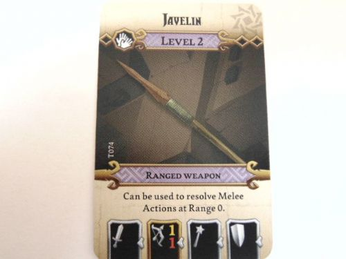 md - l2 treasure card (javelin)